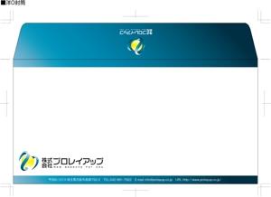shokaku1218さんの会社の封筒デザイン制作への提案