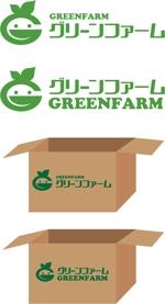 COCHMASENJUさんの農場のロゴへの提案