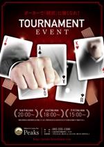 shake_ykkさんの経営者、起業家に向けた、「ポーカートーナメント」イベントの告知チラシへの提案