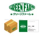 yasuさんの農場のロゴへの提案
