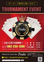 corgi07さんの経営者、起業家に向けた、「ポーカートーナメント」イベントの告知チラシへの提案