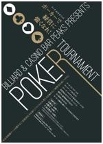 moto_ok_rockさんの経営者、起業家に向けた、「ポーカートーナメント」イベントの告知チラシへの提案