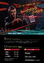 hase_daiさんの経営者、起業家に向けた、「ポーカートーナメント」イベントの告知チラシへの提案