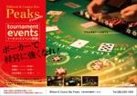 adx_01さんの経営者、起業家に向けた、「ポーカートーナメント」イベントの告知チラシへの提案