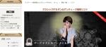april-designさんのアンティーク風家具販売サイト「クラシックデモダン」のバナーへの提案