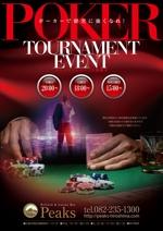 yamashita-designさんの経営者、起業家に向けた、「ポーカートーナメント」イベントの告知チラシへの提案