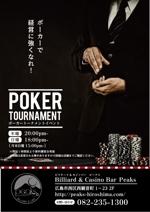 lennyfishさんの経営者、起業家に向けた、「ポーカートーナメント」イベントの告知チラシへの提案