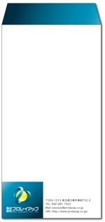 nekofuさんの会社の封筒デザイン制作への提案
