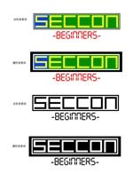 """8ttoriさんの日本最大のセキュリティコンテスト""""SECCON""""のビギナー向けイベントのロゴへの提案"""