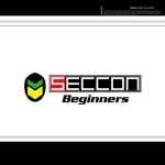 """chopin1810lisztさんの日本最大のセキュリティコンテスト""""SECCON""""のビギナー向けイベントのロゴへの提案"""
