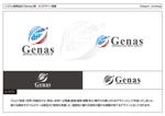 kometogiさんのシステム開発会社のロゴの作成への提案
