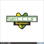 """neomasuさんの日本最大のセキュリティコンテスト""""SECCON""""のビギナー向けイベントのロゴへの提案"""