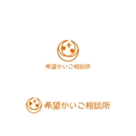 Yolozuさんの新規開設の介護事業所のロゴへの提案