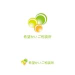 nashiniki161さんの新規開設の介護事業所のロゴへの提案