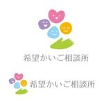 koromiruさんの新規開設の介護事業所のロゴへの提案