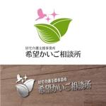 j-designさんの新規開設の介護事業所のロゴへの提案