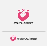 drkigawaさんの新規開設の介護事業所のロゴへの提案