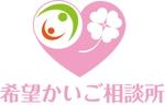 hiro61376137さんの新規開設の介護事業所のロゴへの提案