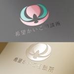 nekosuさんの新規開設の介護事業所のロゴへの提案