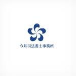 aus-junさんの司法書士事務所のロゴ作成への提案