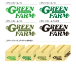 masaki_avantさんの農場のロゴへの提案