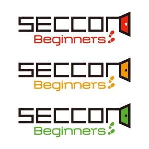 """tsujimoさんの日本最大のセキュリティコンテスト""""SECCON""""のビギナー向けイベントのロゴへの提案"""