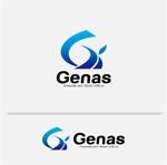 drkigawaさんのシステム開発会社のロゴの作成への提案