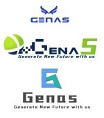haruka322さんのシステム開発会社のロゴの作成への提案