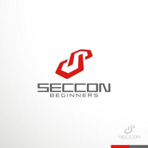 """sakari2さんの日本最大のセキュリティコンテスト""""SECCON""""のビギナー向けイベントのロゴへの提案"""