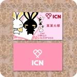 haruka322さんのおしゃれ、かわいくてインパクトのあるケーブルテレビの名刺作成依頼 ロゴあり デザインによりロゴ加工OKへの提案