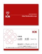 takashi810さんのおしゃれ、かわいくてインパクトのあるケーブルテレビの名刺作成依頼 ロゴあり デザインによりロゴ加工OKへの提案