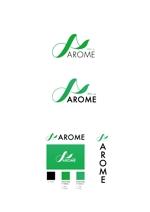 poqdesignさんのアロマテラピーと整体のリラクゼーション事業「アローム」のロゴ への提案