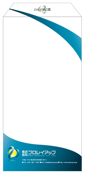 hanyapinさんの会社の封筒デザイン制作への提案
