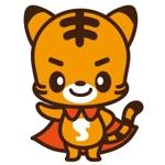 tae1182さんのトラのキャラクターデザインへの提案