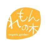 take2009さんの自然食品店のロゴ制作への提案