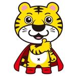koseiさんのトラのキャラクターデザインへの提案