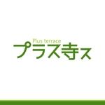 KK_DESIGNさんのお寺イベント「プラステラス」のロゴへの提案