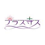 pinosさんのお寺イベント「プラステラス」のロゴへの提案
