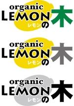cpo_mnさんの自然食品店のロゴ制作への提案