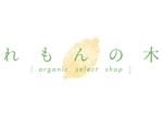 yuki0614さんの自然食品店のロゴ制作への提案