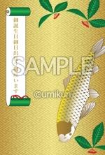 umikunさんのバースデーカードのデザインへの提案