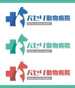 ORI-GINさんの動物病院「パセリ動物病院」のロゴへの提案