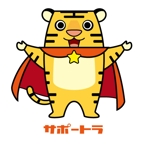 nakacoさんのトラのキャラクターデザインへの提案