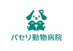 ninaiyaさんの動物病院「パセリ動物病院」のロゴへの提案