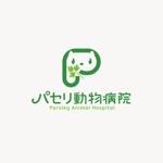 edesign213さんの動物病院「パセリ動物病院」のロゴへの提案