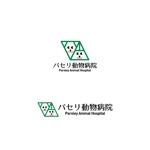 Yolozuさんの動物病院「パセリ動物病院」のロゴへの提案