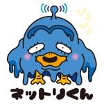 inoue_mistueさんのネットリテラシーを表現する鳥のキャラクターデザインへの提案