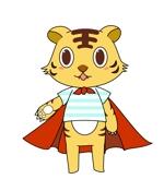 kwsn0530さんのトラのキャラクターデザインへの提案