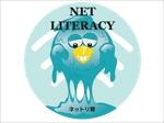 yikawa79さんのネットリテラシーを表現する鳥のキャラクターデザインへの提案