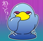 kawada01さんのネットリテラシーを表現する鳥のキャラクターデザインへの提案